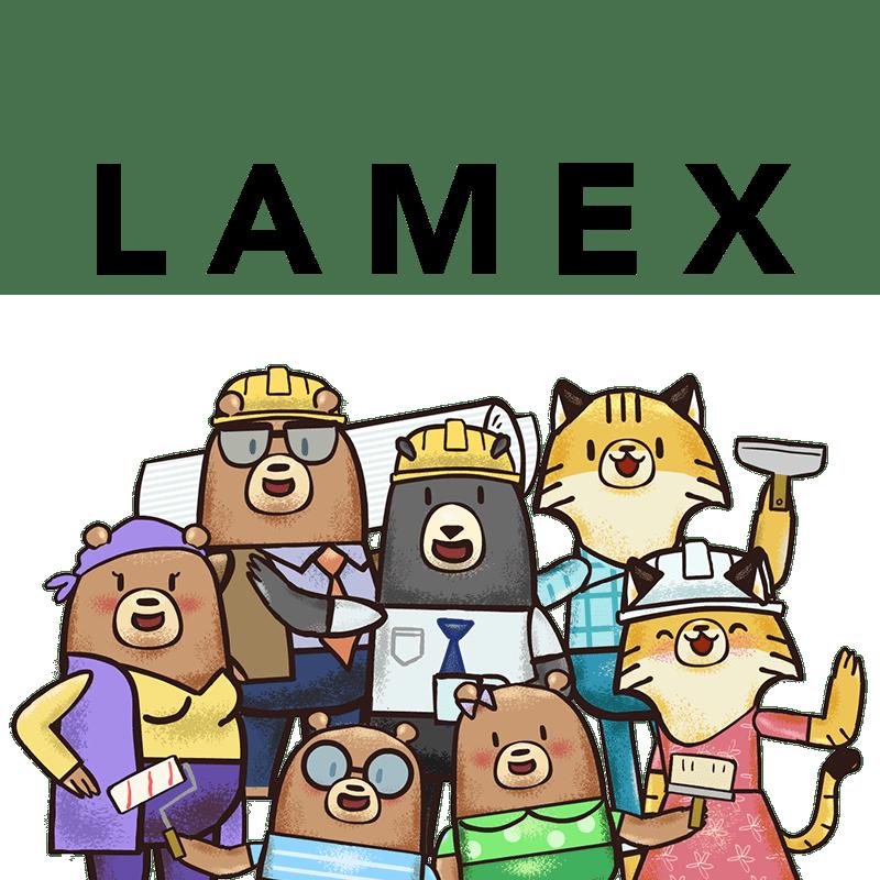 LAMEX WALL